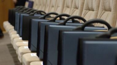 Держслужбовців залишиться більше половини: у «Слузі народу» прокоментували перезавантаження влади