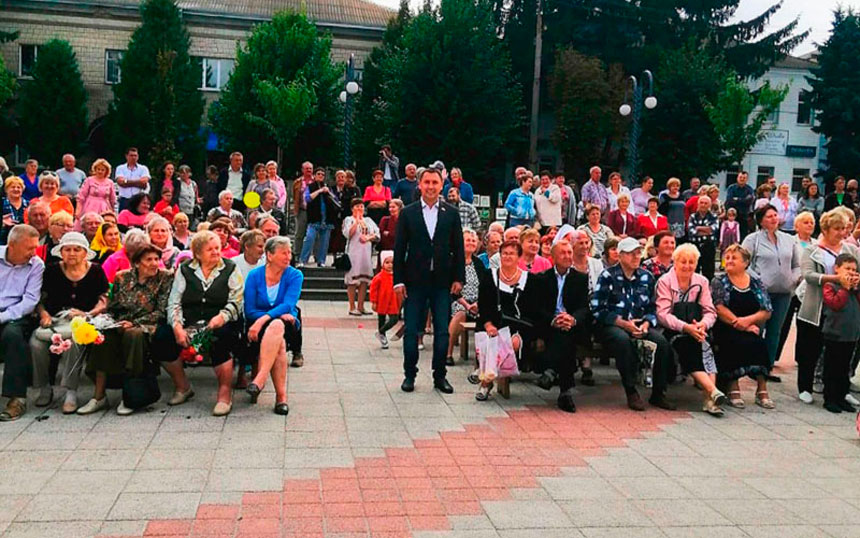 День міста у Корсунь-Шевченківському