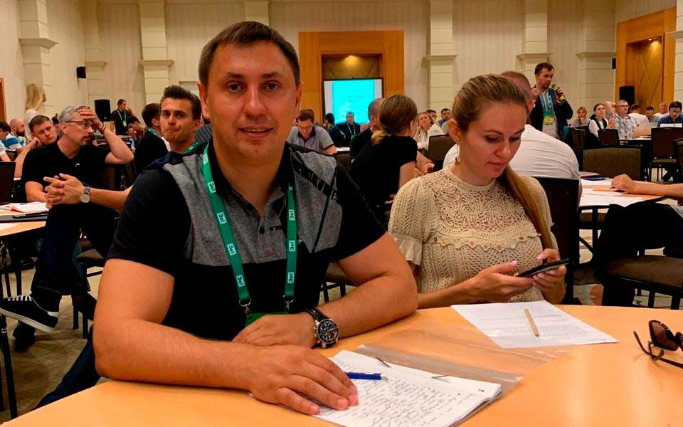 Конференція депутатів