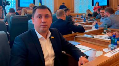 Перше засідання Комітету Верховної Ради України IX скликання