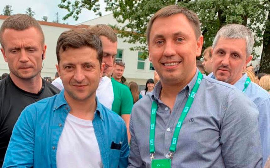 Зустріч з Володимиром Зеленським у Трускавці