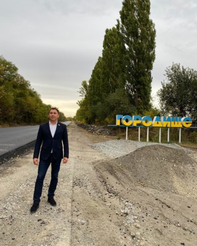 Ремонтні роботи дороги в Черкаській області 20.11.19.