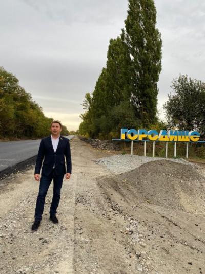 Ремонтні роботи дороги в Черкаській області. 20.11.19.