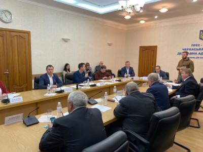 Форум з аграріями у Черкаській ОДА. 25.11.19.