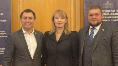Законопроект №2598 про внесення змін до Конституції України про децентралізацію влади