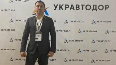 Стратегічна зустріч «Зшити Україну: безпека, будівництво, фінансування», присвячена дорогам України