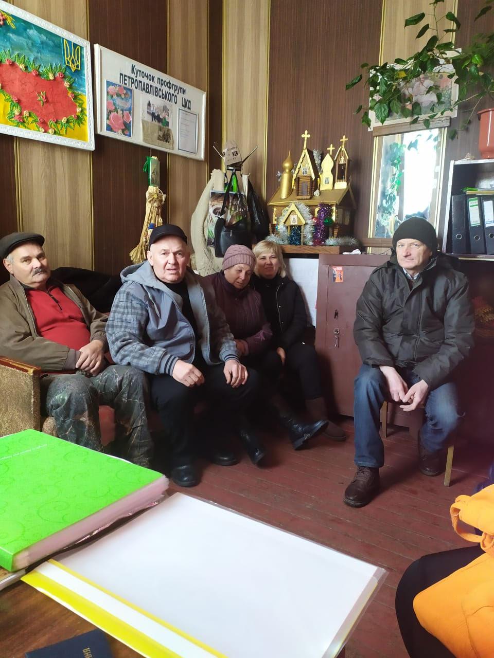 Село Петропавлівка Городищенського району