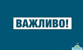 Станом на вечір 19 березня в Україні підтверджено 26 випадків COVID-19