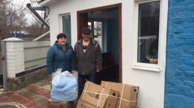Допомога будинку для людей похилого віку Катеринопільського району