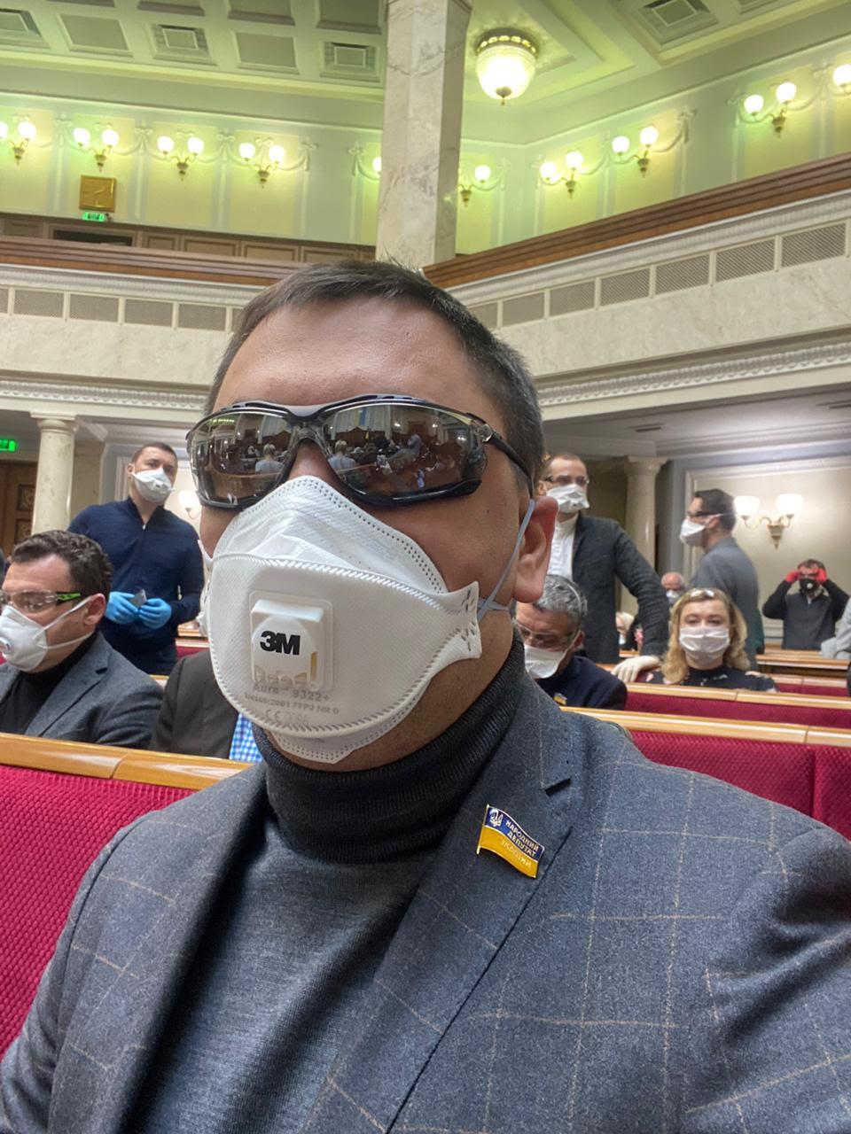 Позачергове засідання Верховної Ради України