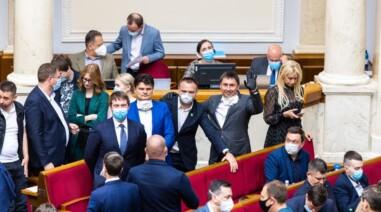 Верховна Рада повернулася до пленарного режиму!