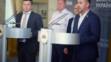 Андрій Стріхарський увійшов до складу Тимчасової слідчої комісії створеною Верховною Радою України для детального вивчення роботи органів Державного архітектурно-будівельного контролю