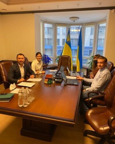 Захист інвестицій в Україні