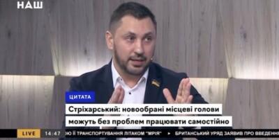Андрій Стріхарський прозвітував перед виборцями в ефірі телеканалу «Наш»