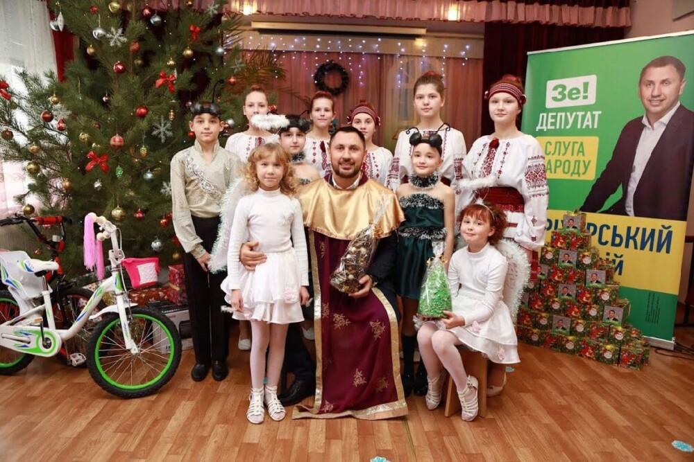 З Днем Святого Миколая привітав діток з Корсунь-Шевченківського багатопрофільного навчально-реабілітаційного центру «Надія».